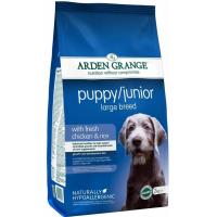 Arden Grange Puppy / Junior Large Breed 2kg