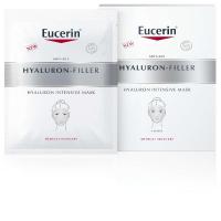 EUCERIN HYALURON FILLER Hyaluronová intenzívna maska 4 ks