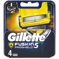 GILLETTE Fusion5 ProShield Holiace hlavice pre mužov 4 ks