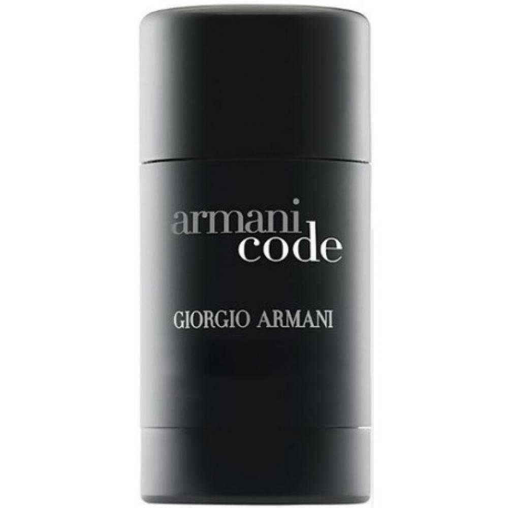 Giorgio Armani Black Code 75ml pre mužov