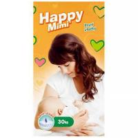 HAPPY MIMI prsné vložky 30 ks