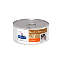 HILL'S Prescription Diet™ a/d™ Canine/Feline Chicken konzerva 156 g