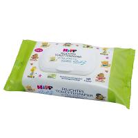 HIPP BABYSANFT Vlhčený toaletný papier 50 ks