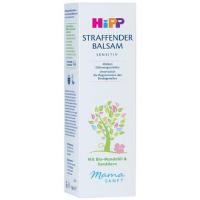 HiPP Mamasanft Spevňujúci balzam 150 ml