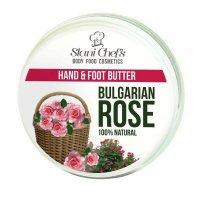 HRISTINA Krém na ruky a chodidlá Bulharská ruža 100 ml