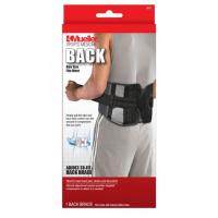 MUELLER Adjust-to-fit Back Support Bedrový pás 1 kus