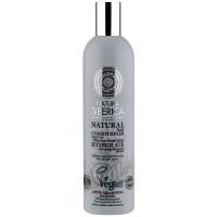 NATURA siberica Kondicionér pre všetky typy vlasov Objem a starostlivosť 400 ml