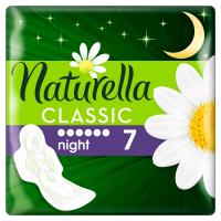 Naturella Camomile classic night 7 kusov