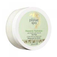 AVON Ošetrujúci maska na vlasy s olivovým olejom Planet Spa (Hair Mask) 200 ml